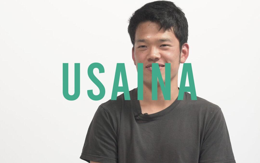 Gure Mintzak | Usaina · So (Japon)
