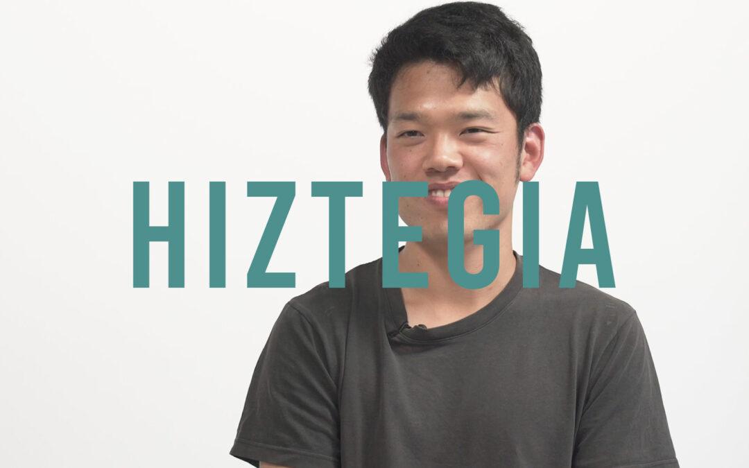 Gure Mintzak | Hiztegia · So (Japon)